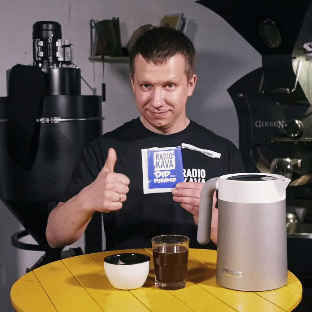 Как заварить кофе в пирамидке